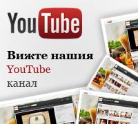 Delimano YouTube