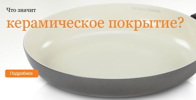 Delimano Ceramica
