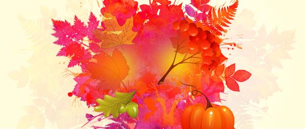 Есенни оферти