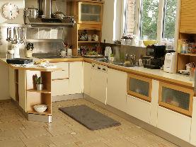Килим в кухня