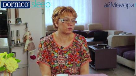 Mattress Imemory New Testimonial Eli Stefanova