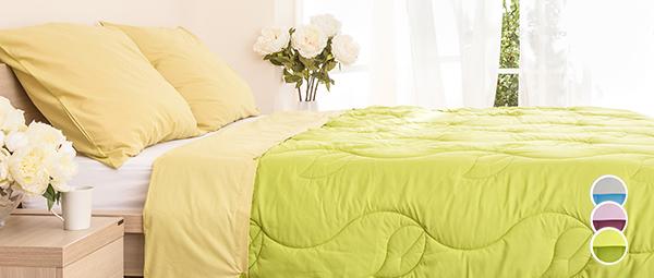 Segas un gultas veļas komplekts Trend Set -65%