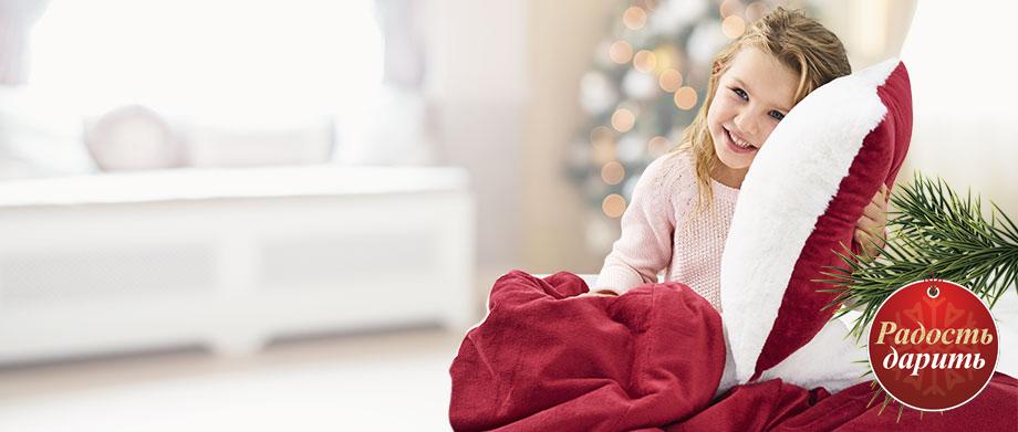 Комплект из одеяла и подушки Warm Hug -50%