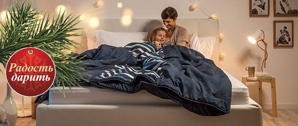 Одеяло в подарок, покупая матрас Dormeo!