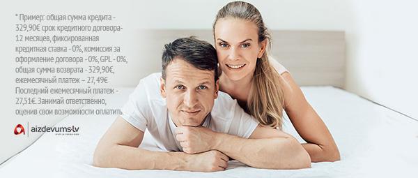 Матрас iMemory S Plus - 0% кредит