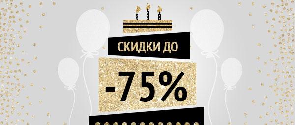 Top Shop 20 лет