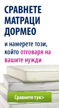 porovnavac matraci