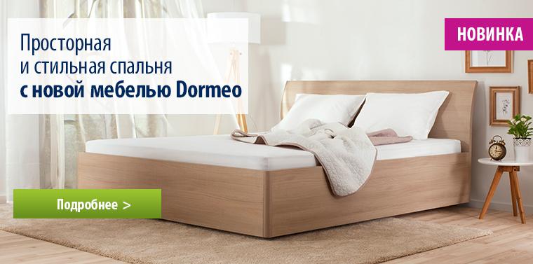 Кровать Lettia, Millana