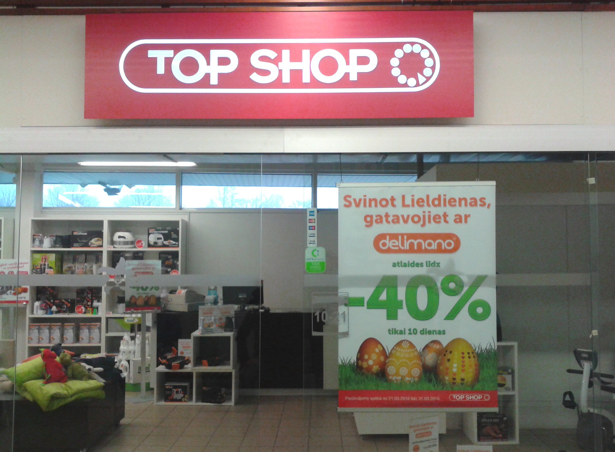 TOP SHOP (t/c Tobago)
