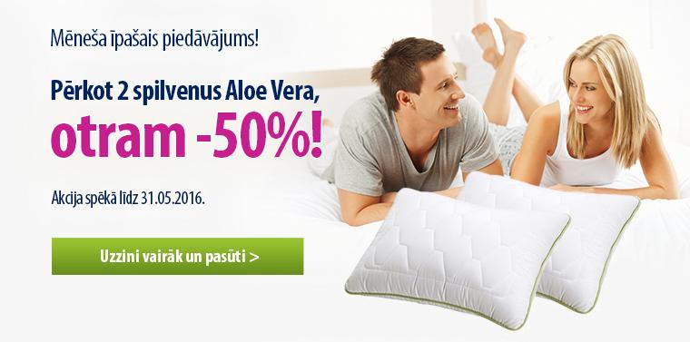 Dormeo spilvens Aloe Vera