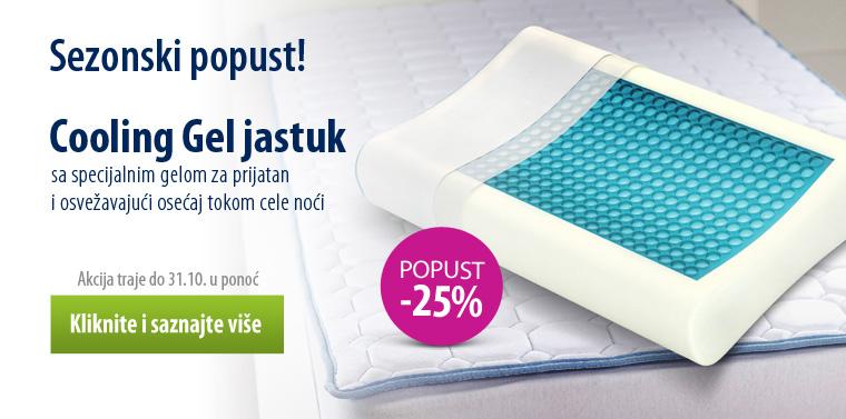 Dormeo letnja svežina - memosan cool - POPUST 25%