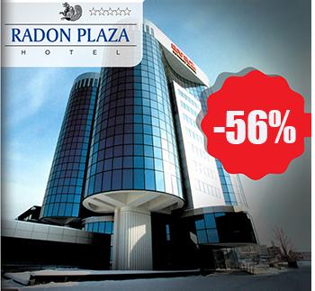 radon plaza