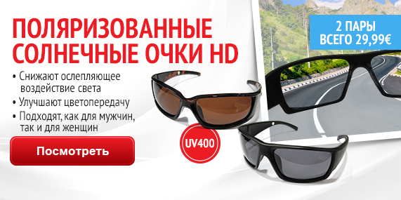 HD sunglasses