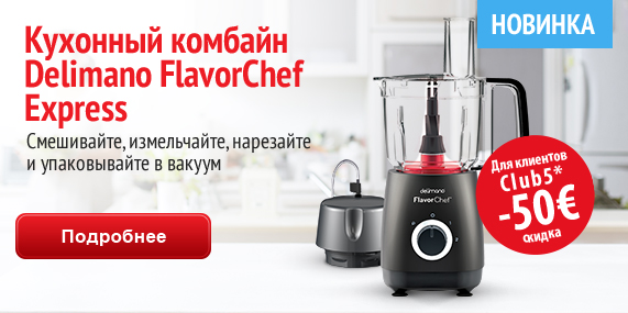 flavorchef