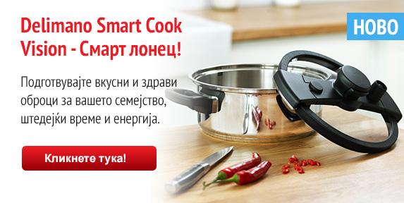 Delimano Smart Cook Vision