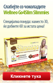 Wellneo Go4Slim Slimmies