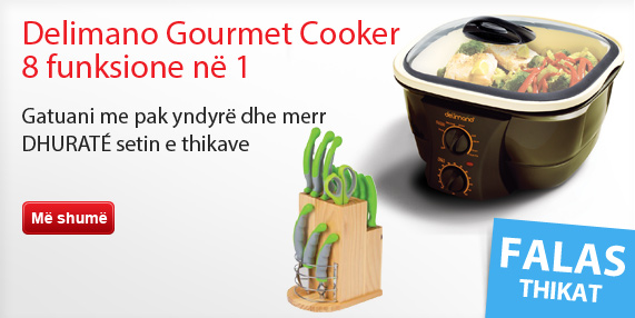 8in1 Gourmet Cooker + TV AIR WAVE