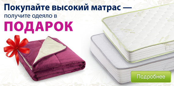 Dr matress+silky touch 3in1