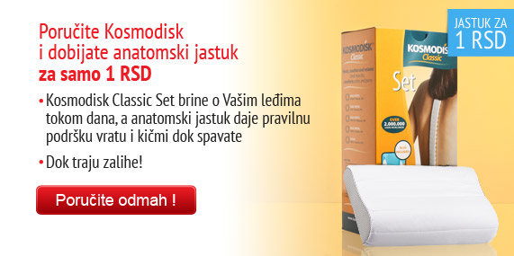 Kosmodisk Classic Set + Dormeo Maya