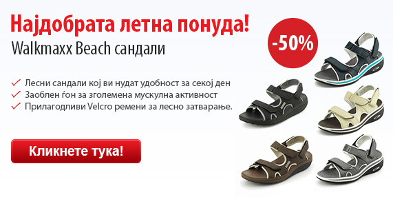 INT Walkmaxx Beach Sandals -50%
