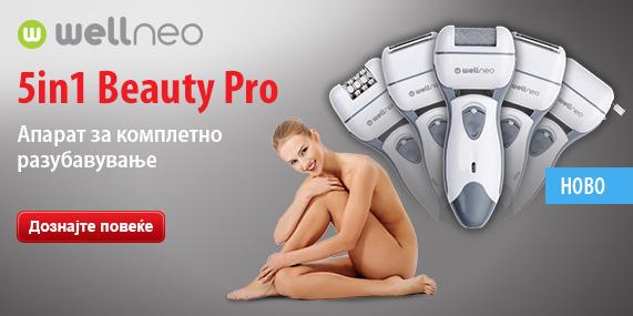 Wellneo 5In1 Beauty Pro