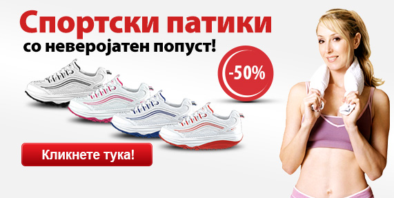 Walkmaxx Sporty -50%
