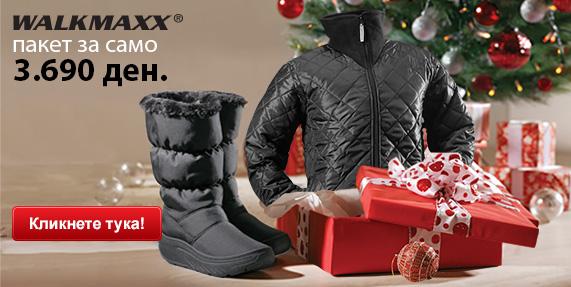 Walkmaxx Winter Boots & Jacket