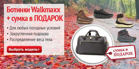 Walkmaxx Outdoor