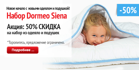 Siena Set - 50% REDUCERE