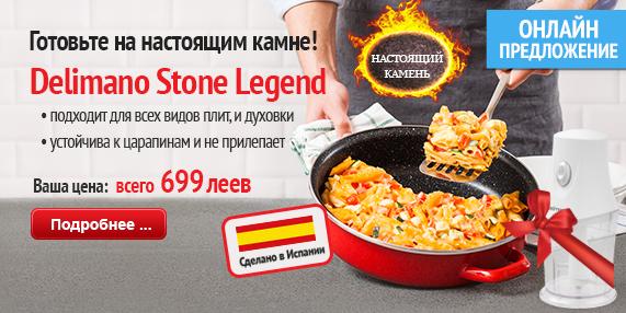 Stone Legend
