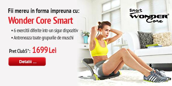 Gymbit Wonder Core Smart NEW