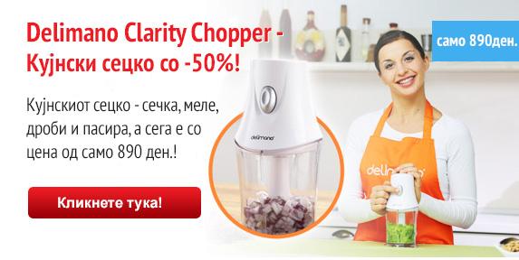 Clarity Chooper -50%