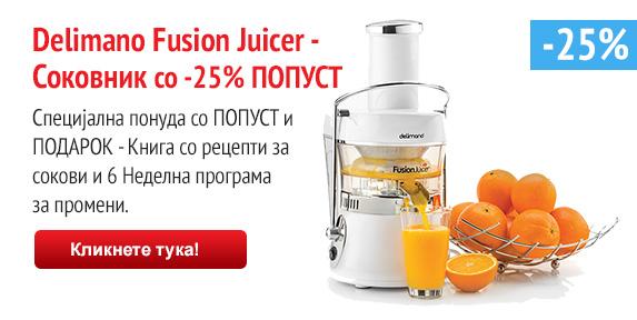 Fusion Juice5