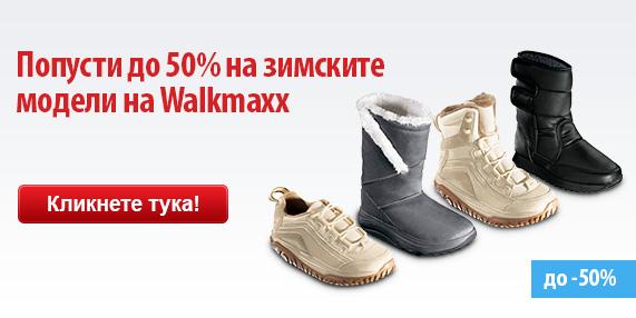 Walkmaxx Winter