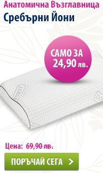 Dormeo Silver-ion pillow -60%