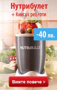 Nutribullet -40lv