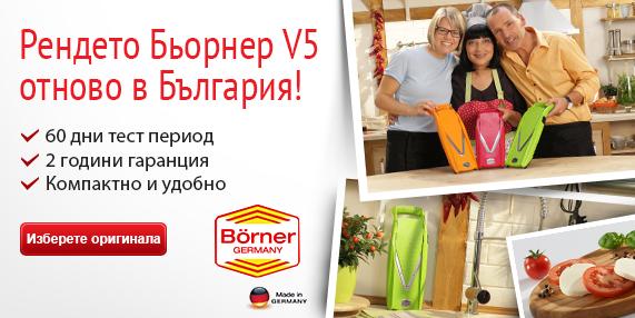Boerner_maya