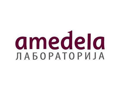 Амедела Лабораторја