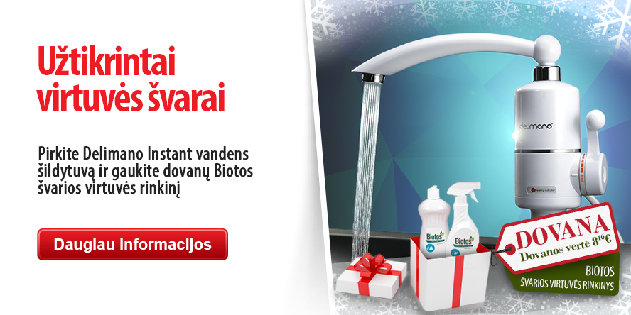 Instant Water Heater + gift
