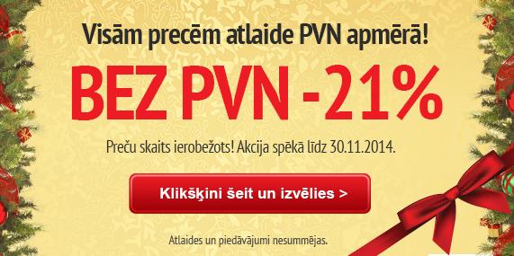 -21% - VAT discount
