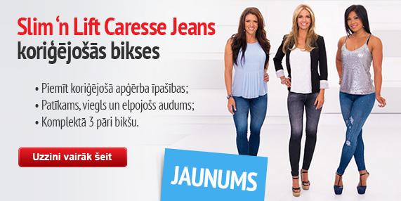 Slim 'n Lift Caresse Jeans