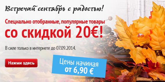 20 eur discount
