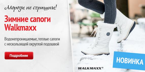 WL snow boots