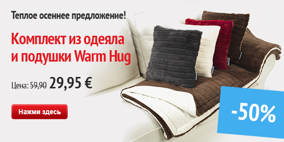 Warm Hug new