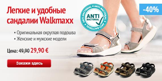 Pure sandals