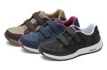 Walkmaxx Adaptive - fleksi ženske cipele
