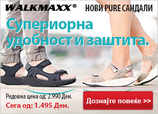 Walkmaxx Pure Сандали