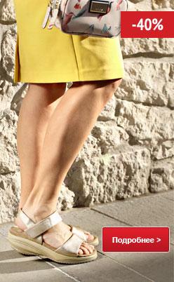 Женские сандалии Walkmaxx Pure