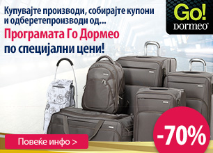Dormeo Go Luggage