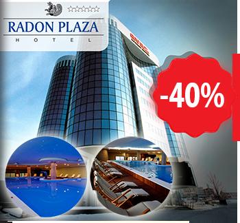 radon plaza wellness